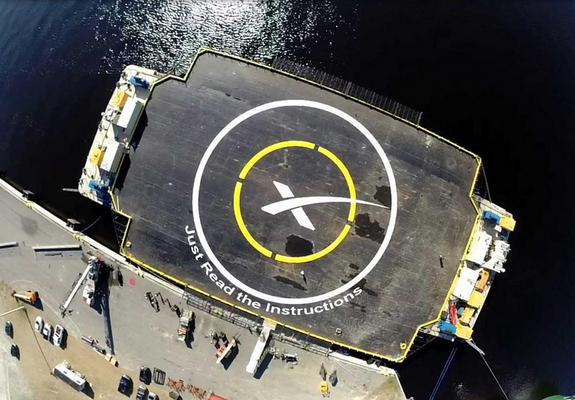 spacex-rocket-landing-attempt