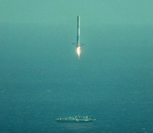 spacex-ocean-sea-landing-2-e1452453219776
