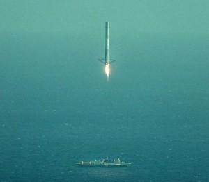 spacex-ocean-sea-landing-2-e1452453219776